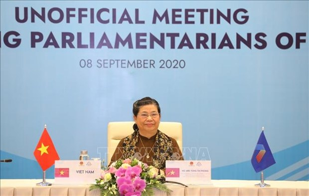 AIPA 41:加强议会间合作 建设履行社会责任的共同体 hinh anh 1
