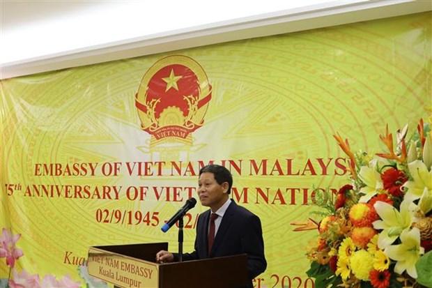 越南国庆75周年庆祝活动在马来西亚举行 hinh anh 1