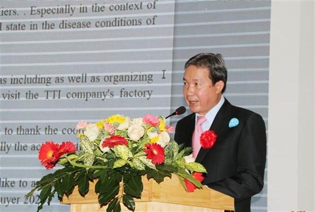 支持配套型企业参加全球供应链 hinh anh 2