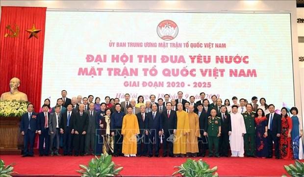 越南政府总理出席第十次爱国竞赛大会:增强民族大团结精神 hinh anh 1