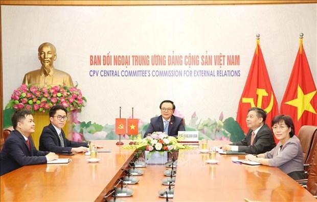 墨西哥劳动党始终如一支持越南有关东海问题的观点和立场 hinh anh 1