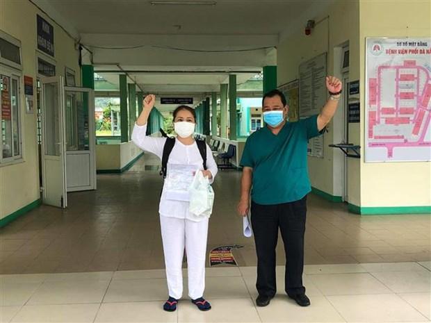 新冠肺炎疫情:越南连续18天无新增社区感染病例 hinh anh 1