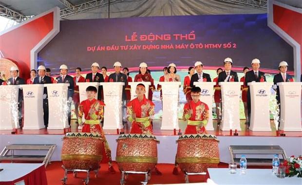 年产量达10万辆的汽车组装厂项目动工仪式在宁平省举行 hinh anh 1