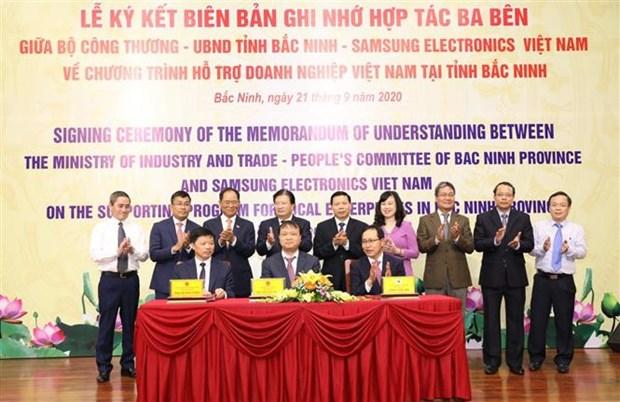 三星集团与越南签署企业扶持计划谅解备忘录 hinh anh 1