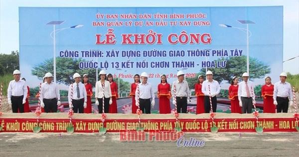连接越南平福、平阳两省与华闾国际口岸的公路项目开工兴建 hinh anh 1