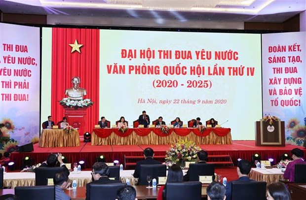 国会主席阮氏金银出席国会办公厅爱国竞赛大会 hinh anh 1