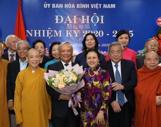 汪周刘连任和平委员会主席 hinh anh 1