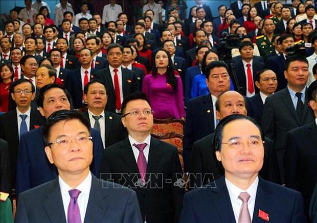 面向越共十三大:黎氏水再次当选2020-2025年任期河南省委书记 hinh anh 2