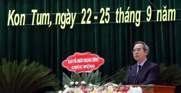 面向越共十三大:陈国旺出席越共安沛省第十九次代表大会 hinh anh 2