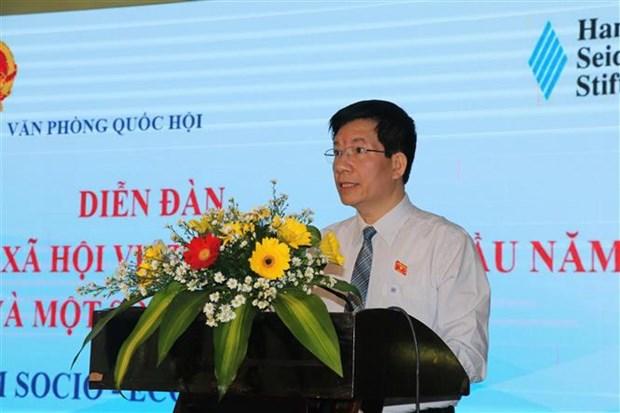 2020年前9个月越南经济社会形势论坛在芹苴市举行 hinh anh 2