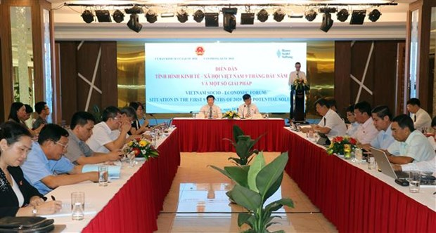2020年前9个月越南经济社会形势论坛在芹苴市举行 hinh anh 1