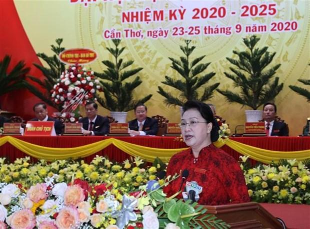 越南国会主席阮氏金银出席越共芹苴市代表大会 hinh anh 2