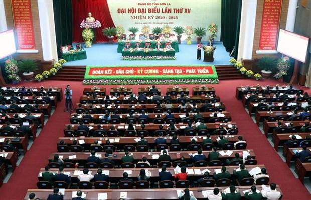 面向越共十三大:阮友东同志再次当选2020-2025年任期山罗省省委书记 hinh anh 1