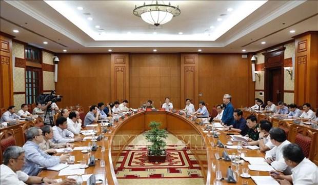 迎接党的十三大:党的十三大组织服务小组召开第三次会议 hinh anh 1