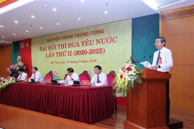 越共中央内政部第二次爱国竞赛大会在河内举行 hinh anh 1