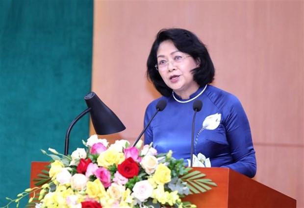 越共中央内政部第二次爱国竞赛大会在河内举行 hinh anh 2