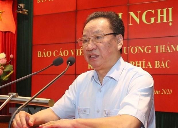 越共十三大揭示越南的内在潜力和发展方向 hinh anh 1