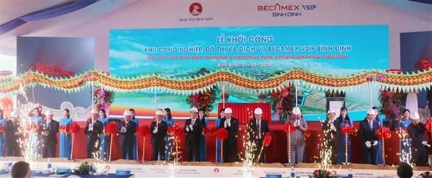 平定省Becamex VSIP工业、小区和服务业园区正式动工兴建 hinh anh 1