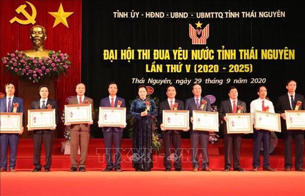 越南国会主席阮氏金银出席太原省第五届爱国竞赛大会 hinh anh 1