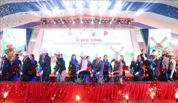 得乐省高科技应用农业综合区项目开工 hinh anh 1