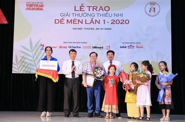 """2020年首届""""蟋蟀""""儿童奖颁奖仪式在国家通讯中心举行 hinh anh 1"""