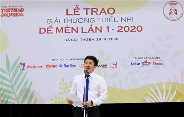 """2020年首届""""蟋蟀""""儿童奖颁奖仪式在国家通讯中心举行 hinh anh 2"""