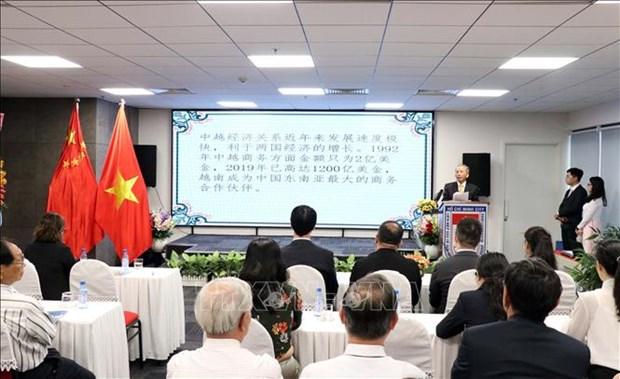 庆祝中国国庆71周年见面会在胡志明市举行 hinh anh 1