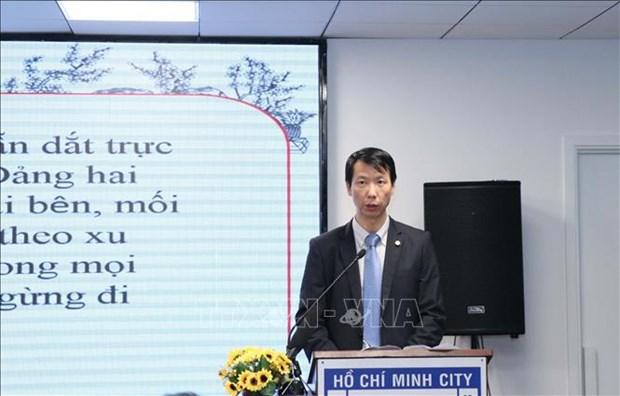 庆祝中国国庆71周年见面会在胡志明市举行 hinh anh 3