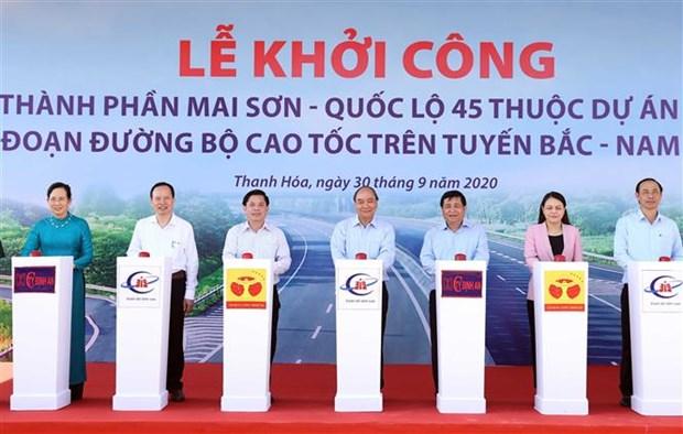 阮春福总理出席梅山高速公路-第45号国道项目开工仪式 hinh anh 2