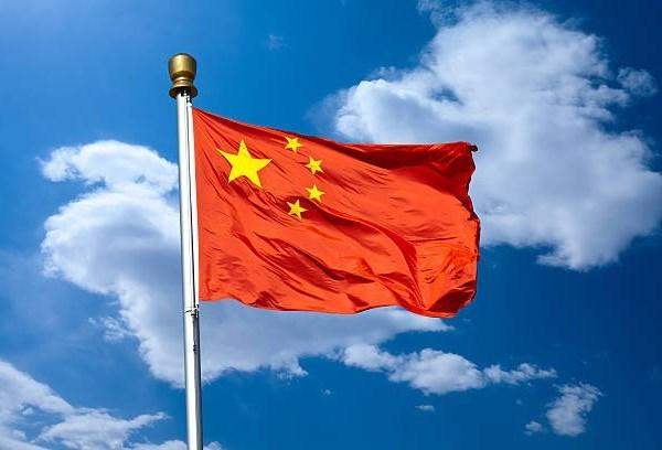 越南党和国家领导人致电祝贺中华人民共和国成立71周年 hinh anh 1