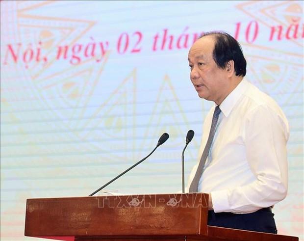 政府9月份例行记者会:政府决心实现2020年经济增长2.5~3%的目标 hinh anh 1