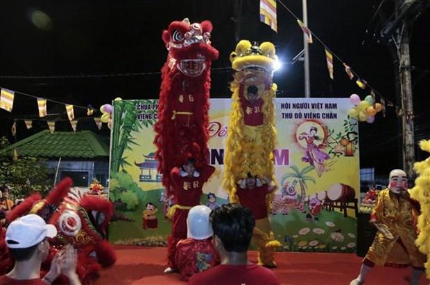 旅居老挝万象越南儿童喜迎中秋 hinh anh 2