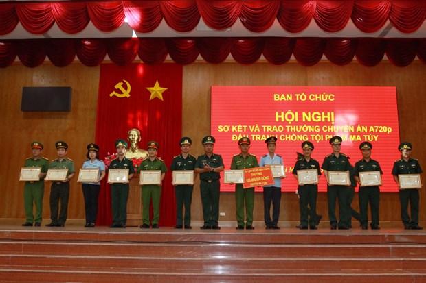 越南成功侦破一起特大跨国海上走私贩毒案 hinh anh 4