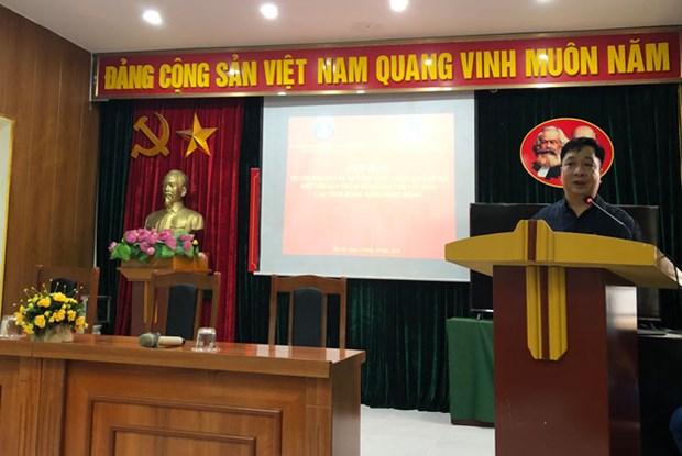 """河内市举行""""一乡一品""""产品展销会 促进河内与红河平原和全国各地的对接 hinh anh 1"""