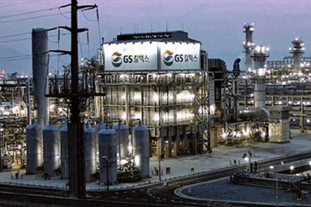 韩国第二大炼油企业出资160万美元收购越南创业企业股权 hinh anh 1