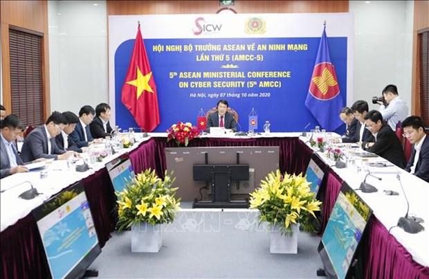 越南积极参加东盟网络安全保障合作机制 hinh anh 1