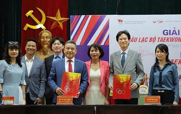 近750名运动员参加2020年全国跆拳道俱乐部锦标赛 hinh anh 1
