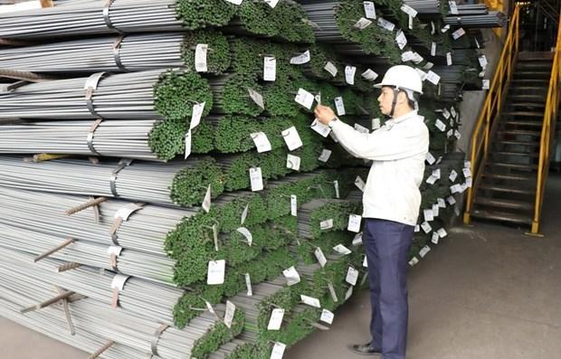 工贸部提议制定关于在越南制造商品的议定 hinh anh 1