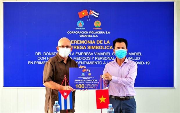 越南企业为古巴新冠肺炎疫情防控提供援助 hinh anh 1