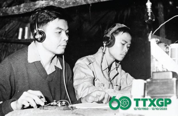 解放通讯社在历史上的光荣使命 hinh anh 5