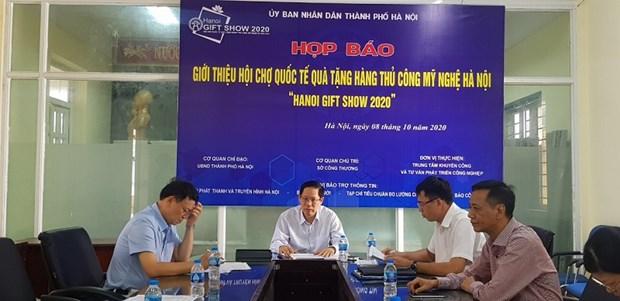 2020年河内国际手工艺品和礼品展将于10月15日举行 hinh anh 1