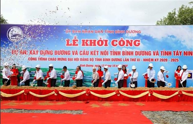 连接平阳与西宁两省的公路大桥项目正式开工 hinh anh 1