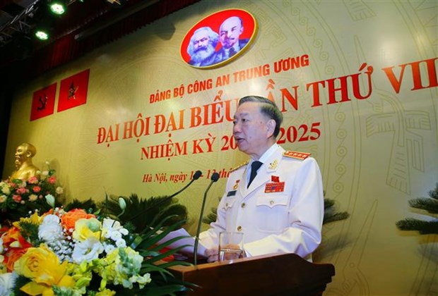 迎接党十三大:越共中央公安第七次代表大会开幕 hinh anh 2