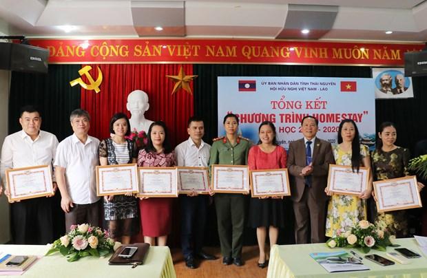 寄宿家庭计划助于老挝留学生提高越南语水平 hinh anh 1