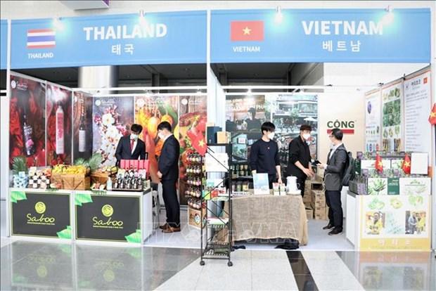 """越南参加""""2020年韩国—东盟和印度商业周"""" hinh anh 1"""