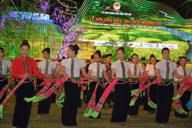 2020年芒炉文化旅游节将于本月17日开幕 hinh anh 1