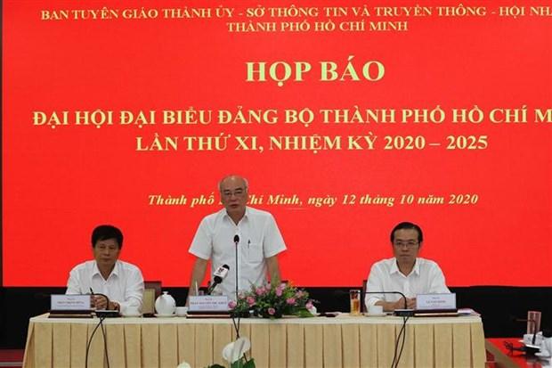 迎接越共十三大:越共胡志明市第十一次代表大会将于10月14日至18日召开 hinh anh 2