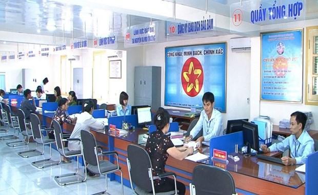 巴地头顿省公共行政服务中心正式投入运行 hinh anh 1