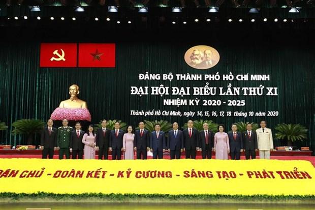 政府总理阮春福:把胡志明市建设成为智慧和国际性大都市 hinh anh 3