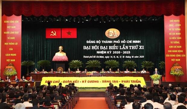 迎接党的十三大:政府总理阮春福出席越共胡志明市第十一次代表大会 hinh anh 3